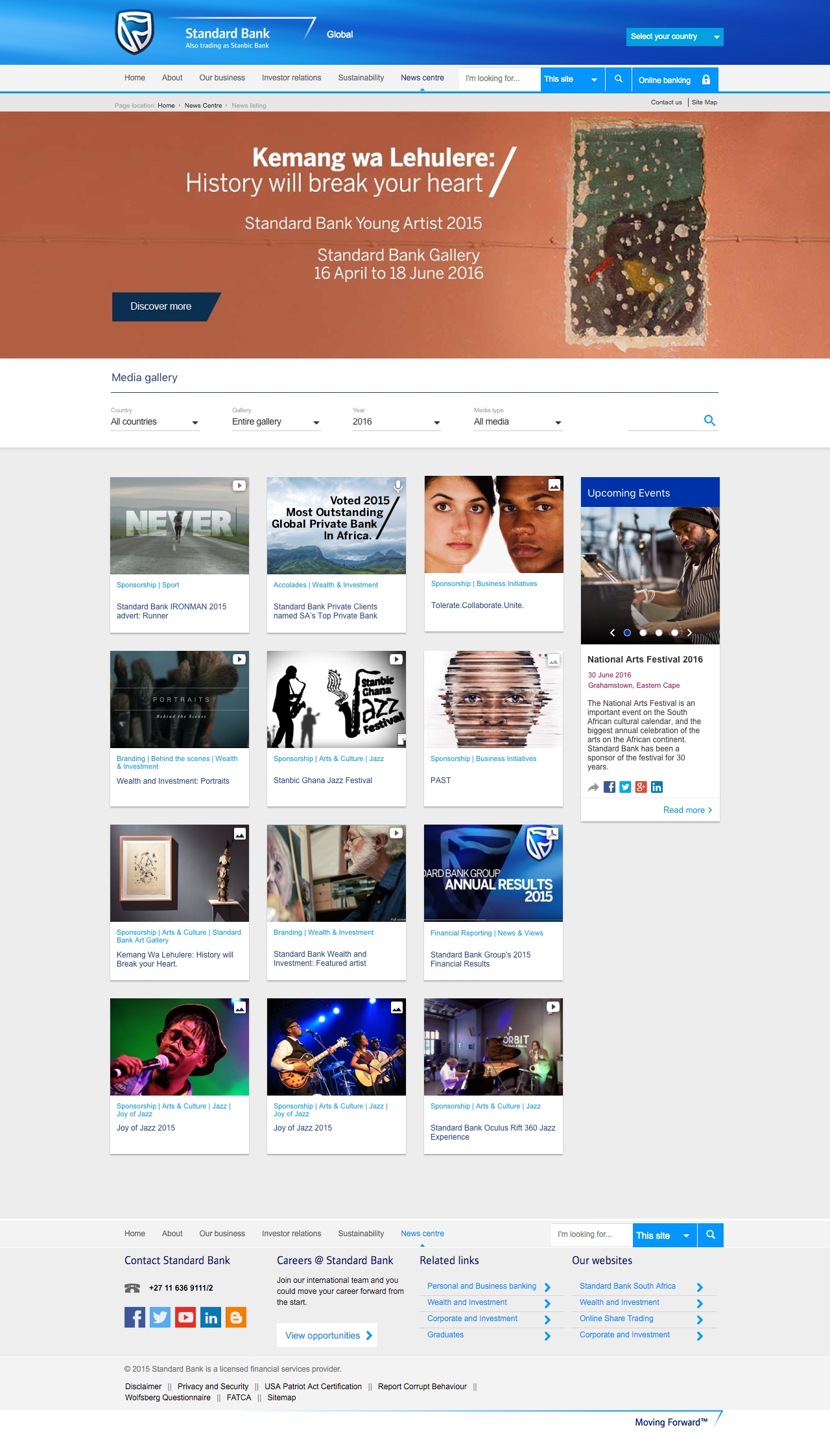 Gallery landing page